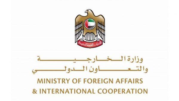الإمارات تستنكر تصريحات وزير خارجية لبنان ضد السعودية ودول مجلس التعاون