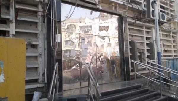 إغلاق جزئي للبنوك الحكومية ومكاتب البريد في عدن