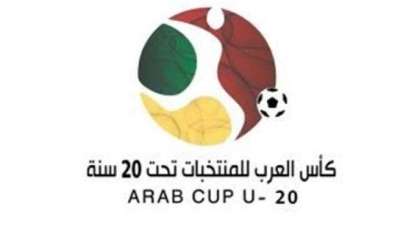اليمن يواجه تونس في أولى مبارياته بكأس العرب