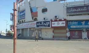 هبوط جديد للريال وإغلاق عشرات المتاجر في عدن